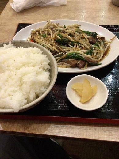 レバニラ炒め定食