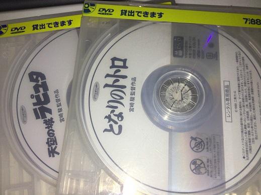 ジブリ映画DVD
