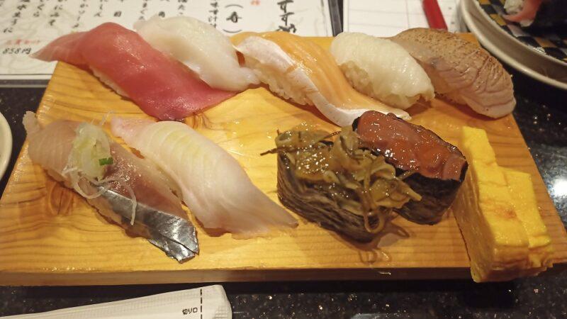 函太郎のお寿司