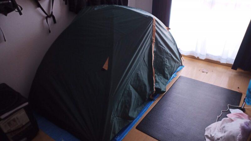 部屋にテントを設営しました。
