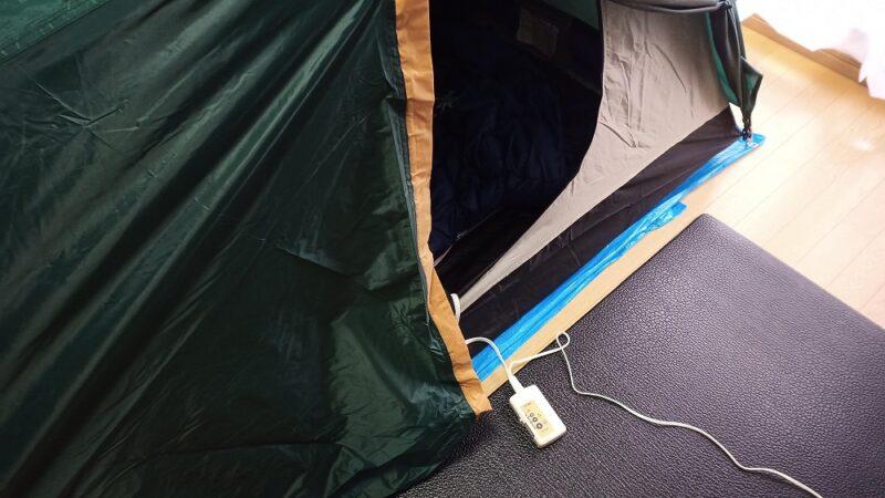 テントの中に電気敷き毛布