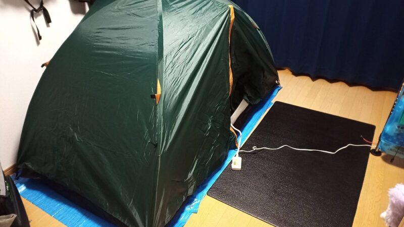 部屋にテント