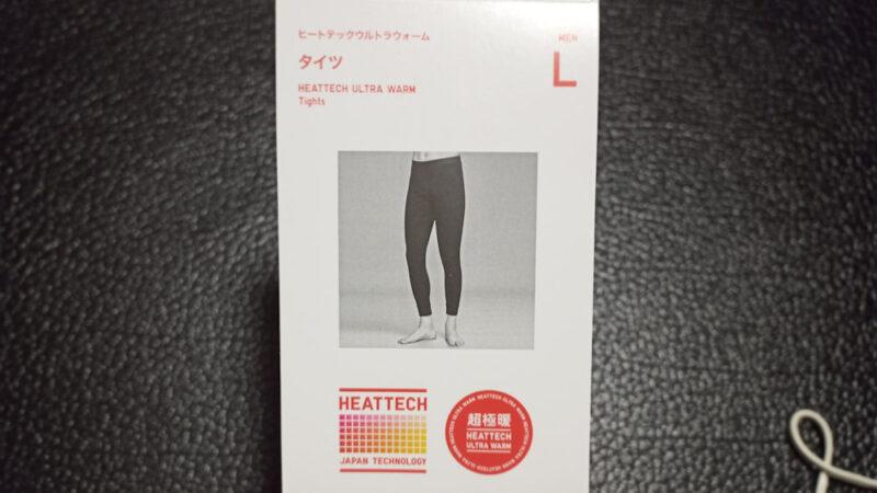 メルカリで買ったユニクロの超極暖タイツ