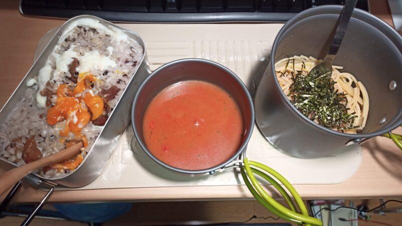 昨日の夕食、15穀米のご飯+玉子、クノールのトマトのポタージュ、たらこバターのパスタ