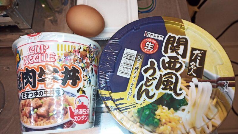 昨日の昼食。謎肉牛丼に玉子と納豆を入れて、うどんと一緒に食べました。