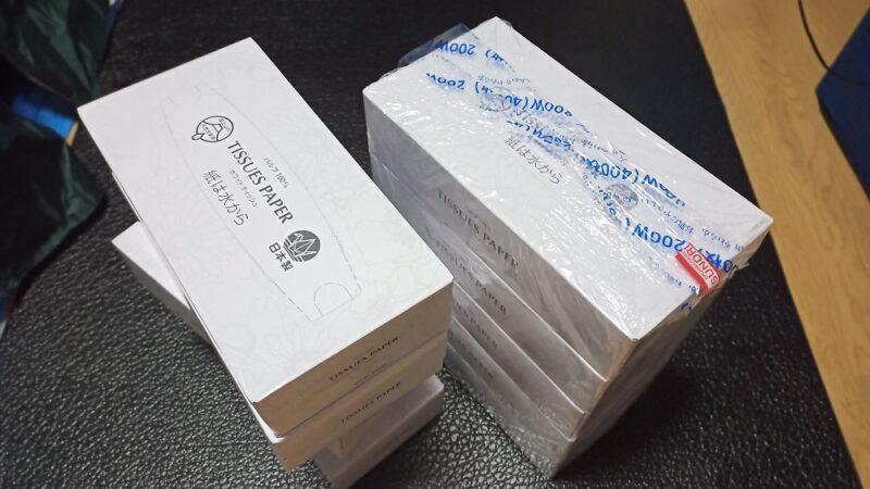 ティッシュ250円×2=500円
