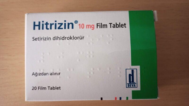 オオサカ堂で購入したジルテックのジェネリック薬「ヒトリジン」10mg×20粒×2箱で1,700円弱