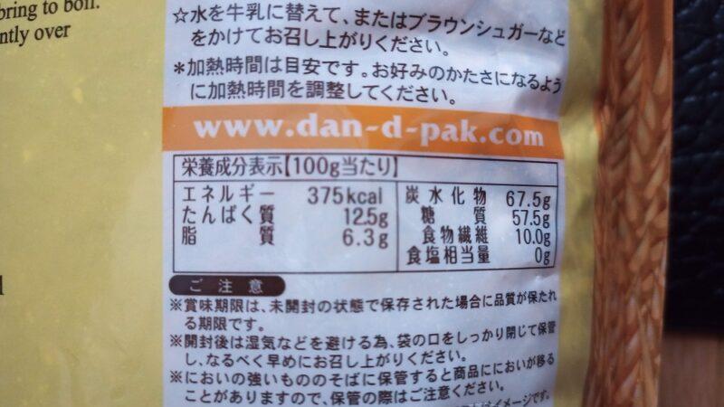 オートミール(1kg430円)の成分表