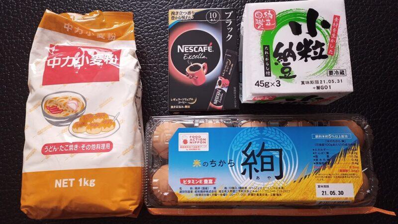 納豆と中力粉は業務スーパー。玉子とコーヒーはドラッグストアで購入。